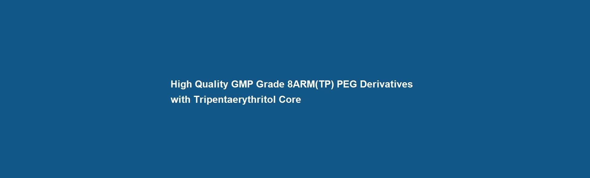 High Purity 8ARM PEG Tripentaerythritol Core