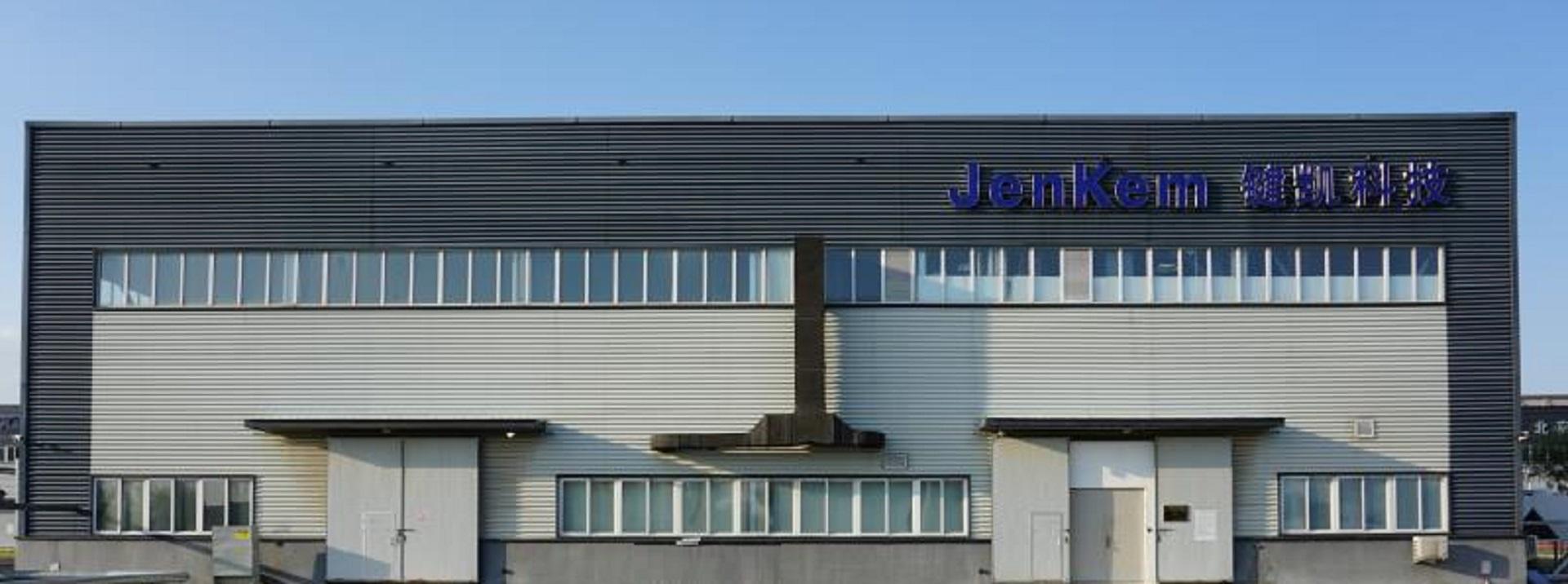 JenKem Panjin Raw PEG Manufacture Plant